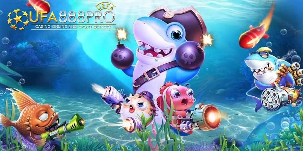 ปลาไอเทมเกมยิงปลา